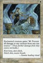 Stronghold: Samite Blessing