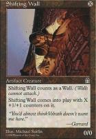 Stronghold: Shifting Wall