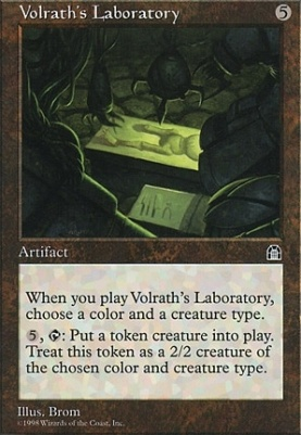 Stronghold: Volrath's Laboratory