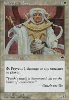 Tempest: Clergy en-Vec