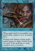 Tempest: Ertai's Meddling