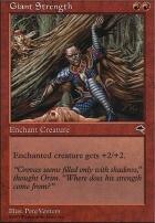 Tempest: Giant Strength