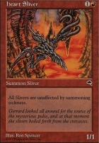 Tempest: Heart Sliver