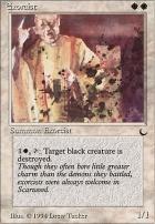 The Dark: Exorcist
