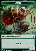 Theros Beyond Death Foil: Spider Token