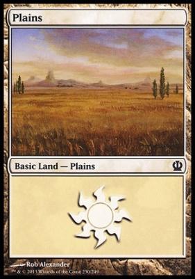 Theros: Plains (230 A)
