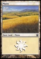 Theros Foil: Plains (231 B)