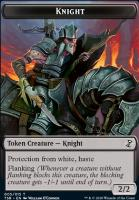 Time Spiral Remastered: Knight Token