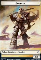 Time Spiral Remastered: Soldier Token