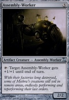 Time Spiral Foil: Assembly-Worker