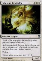 Time Spiral Foil: Celestial Crusader