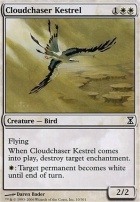 Time Spiral: Cloudchaser Kestrel