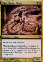Time Spiral: Ghostflame Sliver