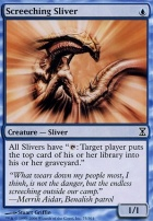 Time Spiral: Screeching Sliver