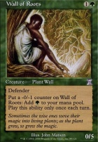 Timeshifted Foil: Wall of Roots