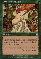 Torment Foil: Dwell on the Past