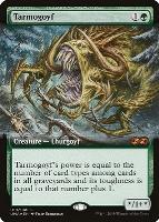 Ultimate Box Topper: Tarmogoyf