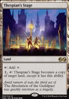 Ultimate Masters Foil: Thespian's Stage
