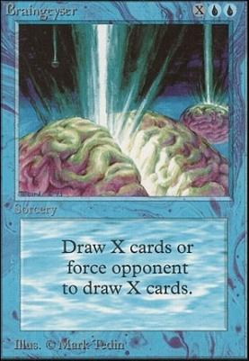 Unlimited: Braingeyser