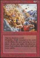 Unlimited: Dwarven Demolition Team