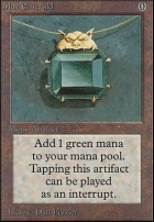Unlimited: Mox Emerald