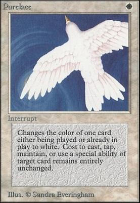 Unlimited: Purelace