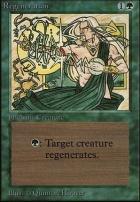 Unlimited: Regeneration