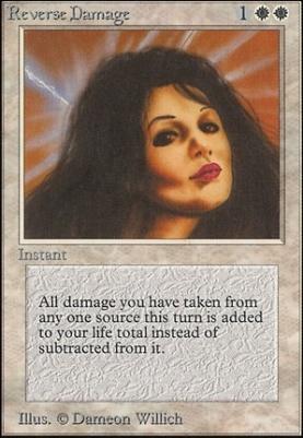 Unlimited: Reverse Damage