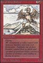 Unlimited: Roc of Kher Ridges