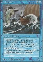 Unlimited: Sea Serpent