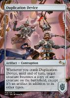 Unstable: Duplication Device