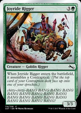Unstable: Joyride Rigger