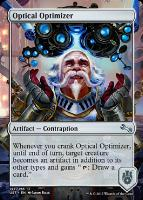 Unstable: Optical Optimizer