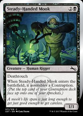 Unstable: Steady-Handed Mook