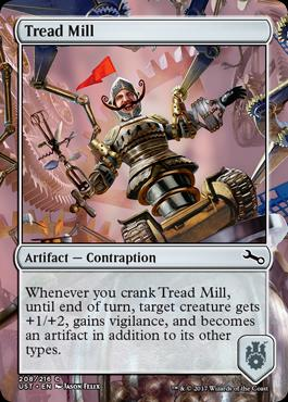Unstable Foil: Tread Mill
