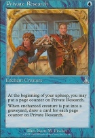 Urza's Destiny Foil: Private Research