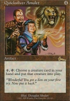 Urza's Legacy: Quicksilver Amulet