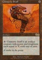 Urza's Saga: Chimeric Staff