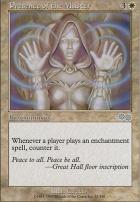 Urza's Saga: Presence of the Master