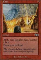 Urza's Saga: Raze