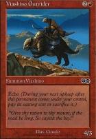 Urza's Saga: Viashino Outrider