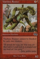 Urza's Saga: Viashino Runner