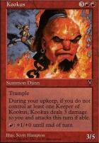 Visions: Kookus
