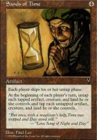 Visions: Sands of Time