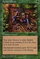 Visions: Spider Climb