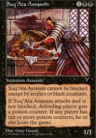 Visions: Suq'Ata Assassin