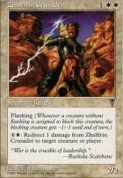 Visions: Zhalfirin Crusader