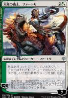 War of the Spark JPN Planeswalkers Foil: Huatli, the Sun's Heart (230 - JPN Alternate Art)