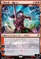 War of the Spark JPN Planeswalkers Foil: Sarkhan the Masterless (143 - JPN Alternate Art)