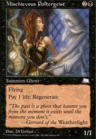 Weatherlight: Mischievous Poltergeist